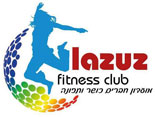 Lazuz | לקוח מרוצה של חמי שמגר ושות' - רואי חשבון